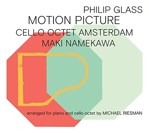 Philip Glass - Motion Picture